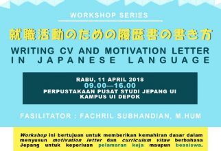 WORKSHOP SERIES : WRITING CV AND MOTIVATION LETTER IN JAPANESE LANGUAGE